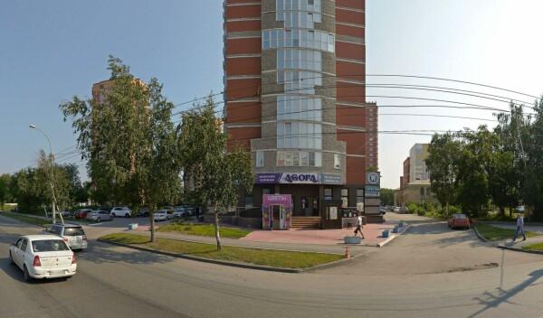 Медицинский центр «Сибирское здоровье» (ранее «Радуга здоровья»)