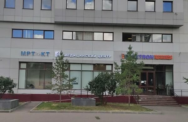 Диагностика, медицинский диагностический центр