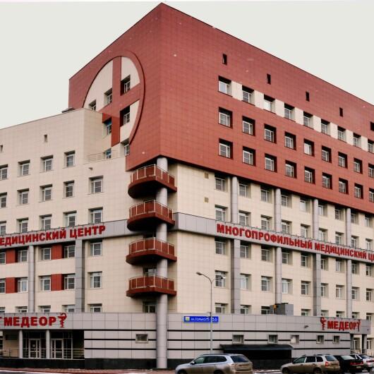 Медицинский центр Медеор, фото №4