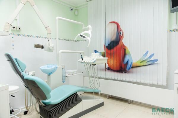 Стоматология «Блеск»