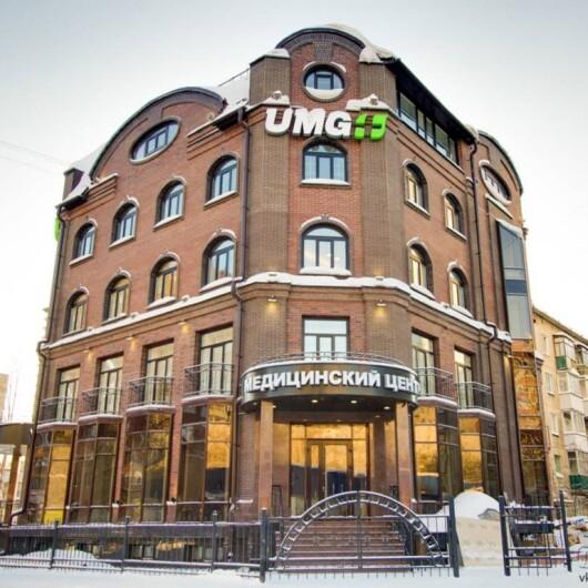Медицинский центр UMG, фото №4
