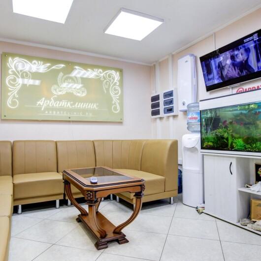 Медицинский центр АрбатКлиник, фото №2