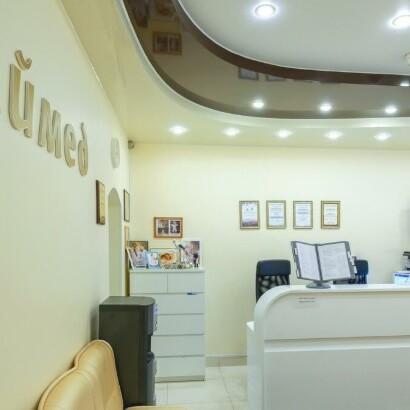 Клиника Аймед, фото №2