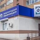 Медикал Он Груп / Medical On Group в Самаре