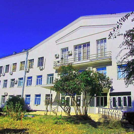 Клиническая поликлиника № 1, фото №1