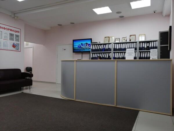 ЛОР-Классик, медицинский центр