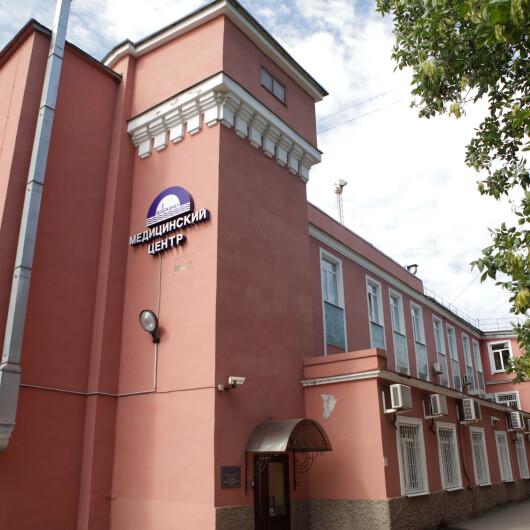 Медицинский центр Водоканала Санкт-Петербурга, фото №1