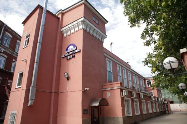 Медико-санитарная часть ГУП «Водоканал Санкт-Петербурга»