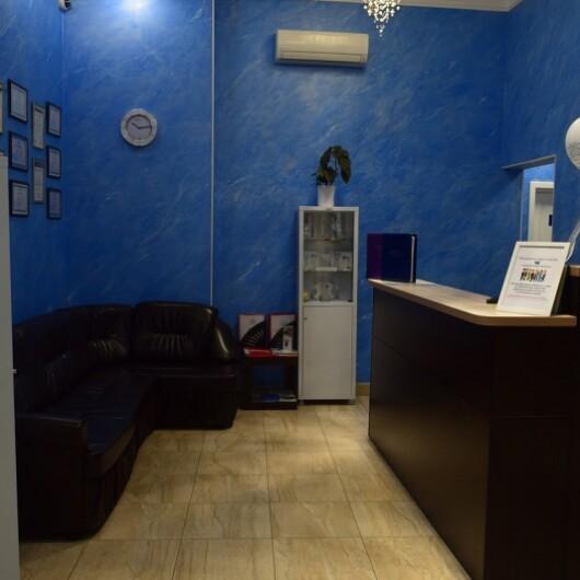 Амара, центр стоматологии и косметологии на Пулковском, фото №4