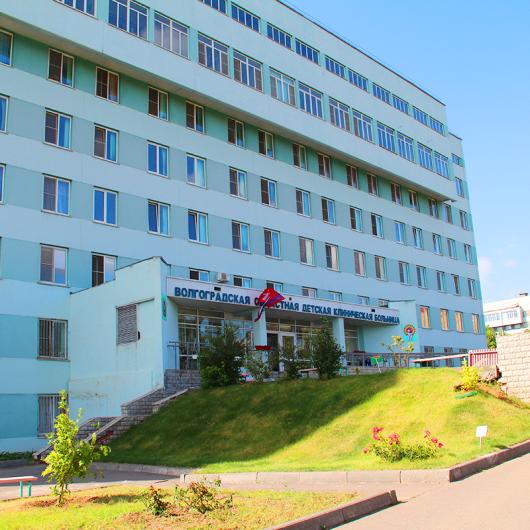Детская областная клиническая больница, фото №2