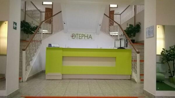 Этерна, медицинский центр