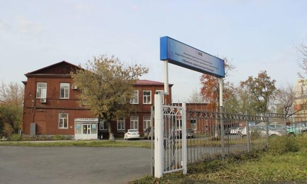 Областная Наркологическая больница