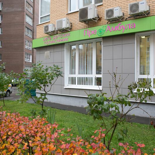 ПреАмбула в Коммунарке, фото №1