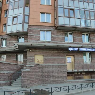 Центр гинекологии на Шуваловском, фото №4