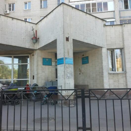 Городская больница № 11, фото №1