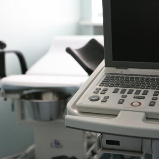 Клиника АндроМеда на Звенигородской, фото №1