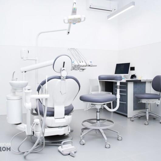 Стоматология СтомДом, фото №2