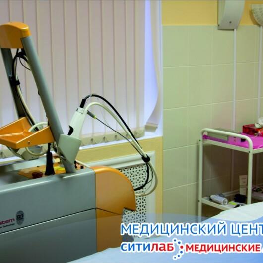 Медицинский центр Ева в Гатчине, фото №3
