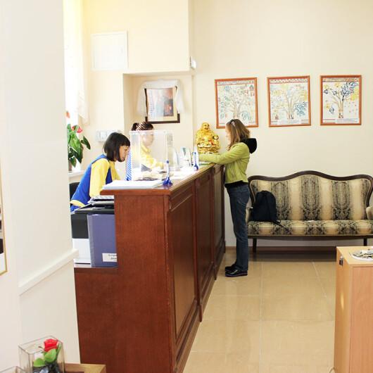 Клиника Наран, фото №1