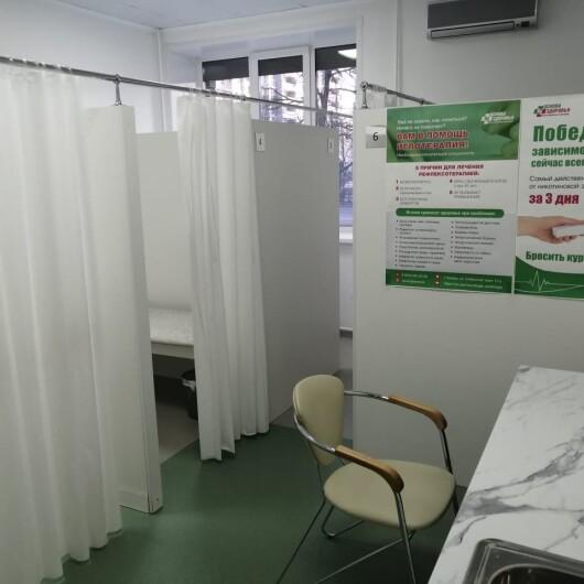Основа здоровья, центр неврологии и ортопедии, фото №2