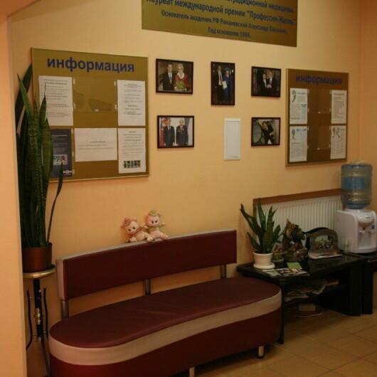 Медицинский центр Глобус, фото №3