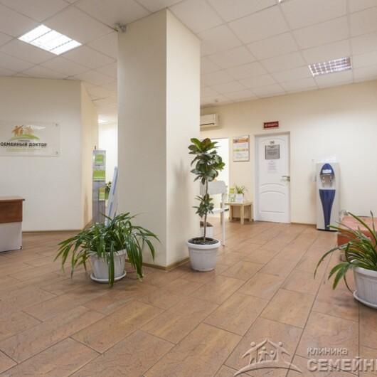 Клиника Семейный доктор на Новослободской, фото №1