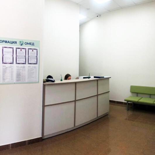 Медицинский центр ОМЕД, фото №1
