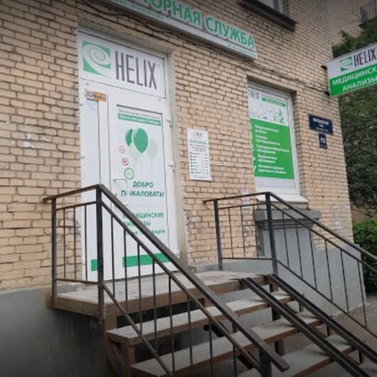 Диагностический центр Хеликс на Варшавской, фото №1