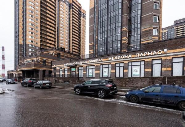 МЕДИОНА ПАРНАС, многопрофильная клиника