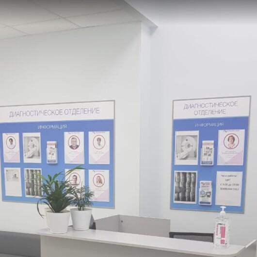 Первая клиника в Марьино, фото №4