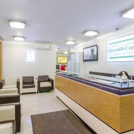 Клиника Медлайн-Сервис, фото №1