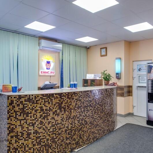 Клиника Евромедклиник24, фото №1