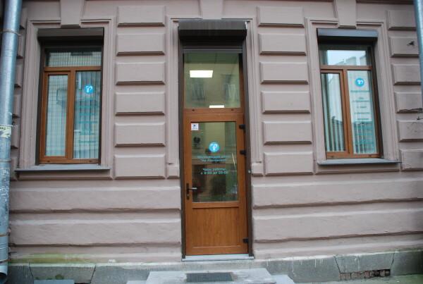 Медицинский центр На Лахтинской