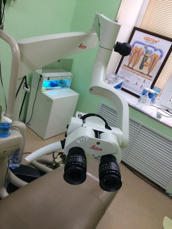 Грааль, стоматологическая клиника