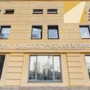 ЛУЧ, онкологическая клиника
