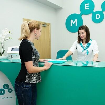 Клиника МЕДСИ, фото №4