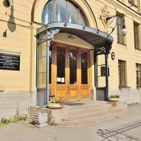 Поликлиника НИИ акушерства и гинекологии им. Отта, фото №1