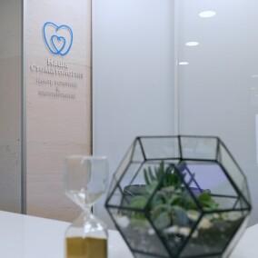 """Наша Стоматология, Центр Эстетики & Имплантации """"Наша стоматология"""""""