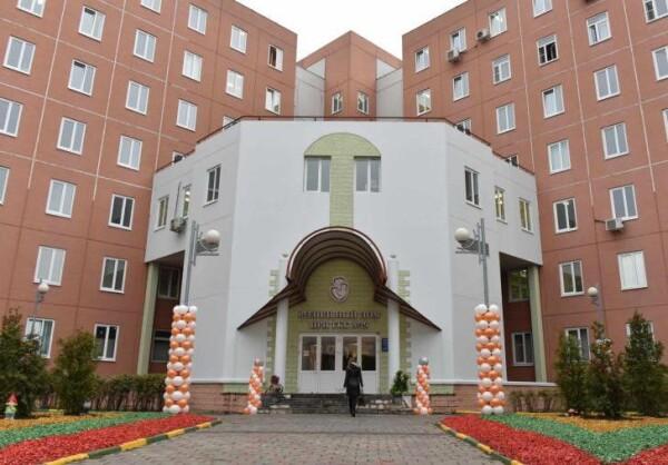 Городская клиническая больница № 29 имени Н.Э. Баумана