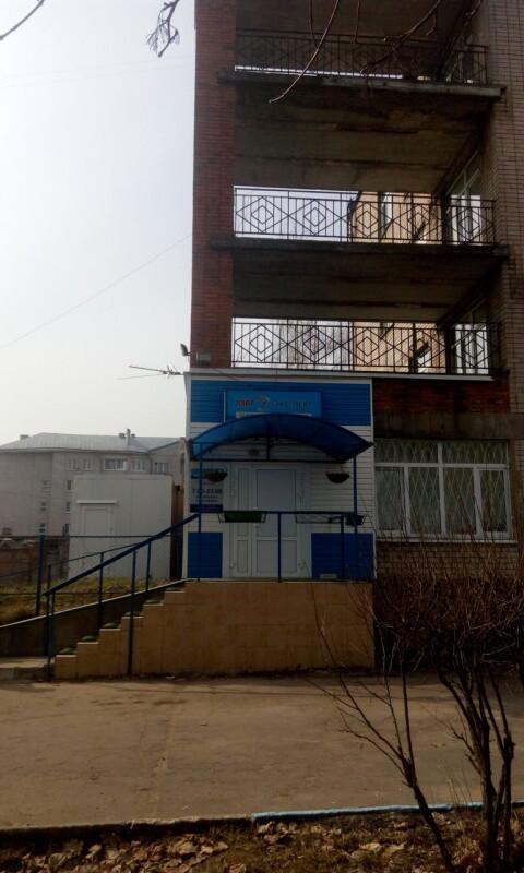 «Клиника Эксперт» на Степанова