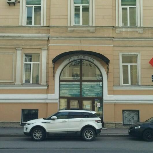 Клиника НИИ Экспериментальной Медицины СЗО РАМН, фото №2