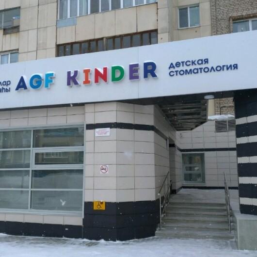 Стоматология AGF Kinder, фото №1