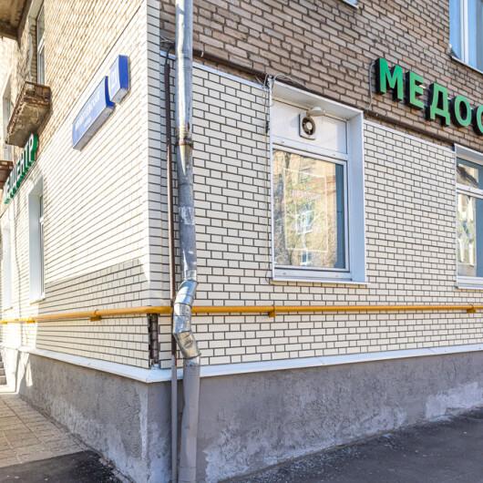 Сеть медицинских центров СитиМед, фото №1