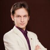 Леонов Сергей Дмитриевич, психолог