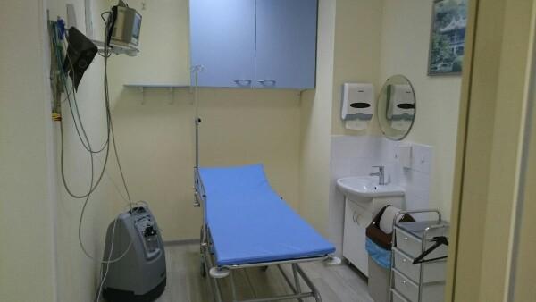 Центр профессиональной эндоскопии и клинической гастроэнтерологии