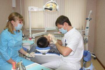Дентик-А, стоматологическая клиника