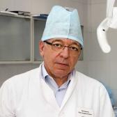 Григорьянц Леон Андроникович, стоматолог-хирург