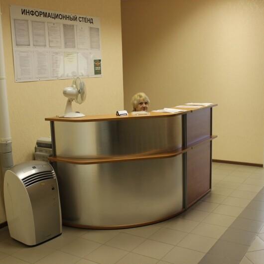 Клиника Здоровое поколение в Коломне, фото №1