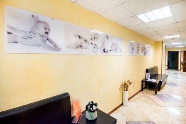 Новая Жизнь, клиника репродукции