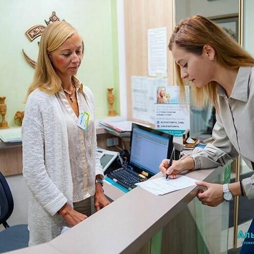 Диагностический центр «Альфа-Стом», Стоматологический лечебно-диагностический центр, фото №4